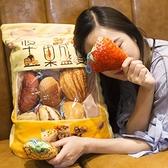 可愛一大袋子食物小公仔 趣味毛絨玩具創意網紅零食抱枕 簡而美YJT