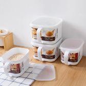 一件85折-食物收納盒塑料保鮮盒五谷雜糧罐子密封罐食品儲物罐