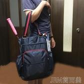 羽毛球包 手提 雙肩背包 男女款單肩包 筆記本夾層 網球包多功能 快速出貨YJT