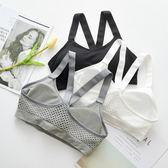 跑步瑜伽抹胸白色聚攏式防震運動背心文胸女學生內衣 強勢回歸 降價三天