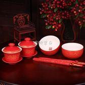 現貨出清结婚碗筷 結婚碗筷套裝 喜碗結婚對碗  改口敬茶杯 結婚用品 婚慶婚禮用10-27