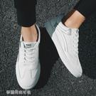 小白鞋 韓版小白鞋韓版潮流白鞋帆布休閒百搭板鞋男鞋子【快速出貨】