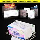 金德恩 台灣製造 面紙放置收納架/免釘免...