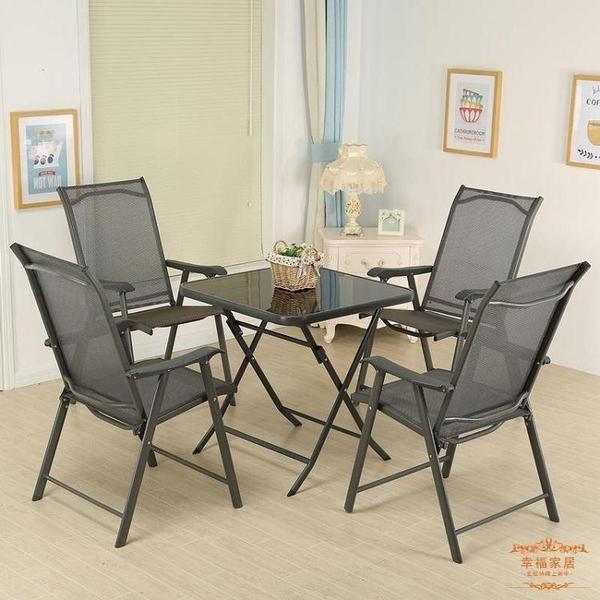 庭院桌椅 鐵藝陽台小茶几靠背藤椅庭院三件套組合簡約休閒戶外桌椅網紅T
