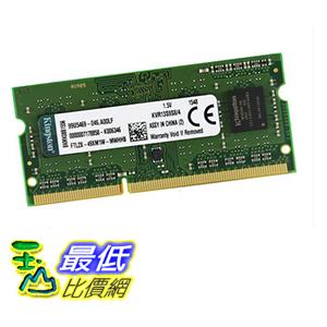 [玉山最低比價網] 金士頓記憶體條3代DDR3 1333 4G筆記本記憶體條PC3-10600S _yyl
