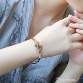 18k玫瑰金山茶花手鐲女日韓簡約鈦鋼手環韓國氣質學生禮物鐲子父親節促銷