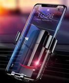 【Love Shop】【Baseus倍思】金屬時代 重力車載出風口支架/出風口手機支架/手機夾