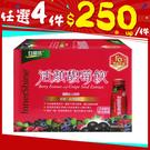 白蘭氏 活顏馥莓飲 50ml 6入/盒【i -優】
