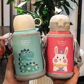 韓版網紅同款雙蓋創意316不銹鋼保溫杯帶吸管兒童喝水杯便攜水壺  Cocoa