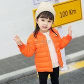 冬季女童羽绒服 反季童裝秋冬季羽絨棉服女童短款棉襖寶寶內 俏女孩