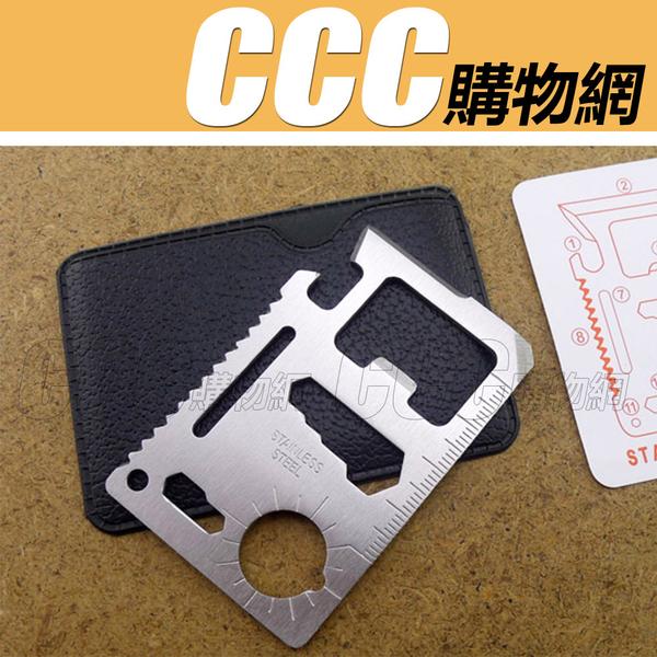 戶外必備 多功能 救生卡 開瓶器 瑞士刀卡 萬能救生卡 不鏽鋼多功能名片工具卡