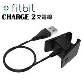 Fitbit charge2代 充電器 USB 充電線 數據線 智慧手環充電 充電底座 快充 閃充