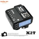 神牛 GODOX X2T 無線引閃器 發射器TX 閃光燈觸發器 高速TTL 手機藍芽遙控 X2TX X2  開年公司貨
