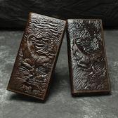 油蠟皮皮夾(長夾)-立體虎紋浮雕復古男錢包2色73qs41[時尚巴黎]