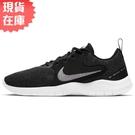 【現貨】Nike Flex Experience RN 10 女鞋 慢跑 訓練 透氣 黑【運動世界】CI9964-002