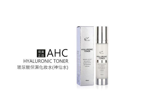 【DT STORE】韓國正品 AHC 神仙水 B5透明質酸/ 玻尿酸 化妝水100ml【0517090】