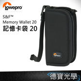 LOWEPRO 羅普 S&F™ Memory Wallet 20 記憶卡袋20  立福公司貨 相機包 送抽獎券