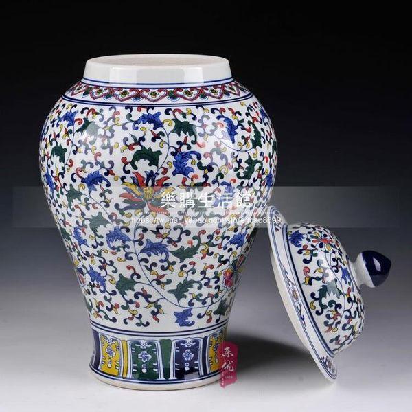 景德鎮花瓶/仿古手工青花瓷將軍罐LG-4316