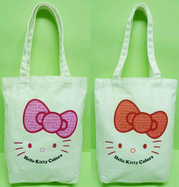 【震撼精品百貨】Hello Kitty 凱蒂貓~帆布手提袋肩背包-大蝴蝶結『粉紅/紅』(共兩款)