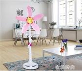 電風扇家用小型立式學生宿舍寢室辦公室迷你靜音落地扇台式轉頁扇 『蜜桃時尚』