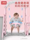滑滑梯多功能小孩幼兒園家用組合玩具  【全館免運】