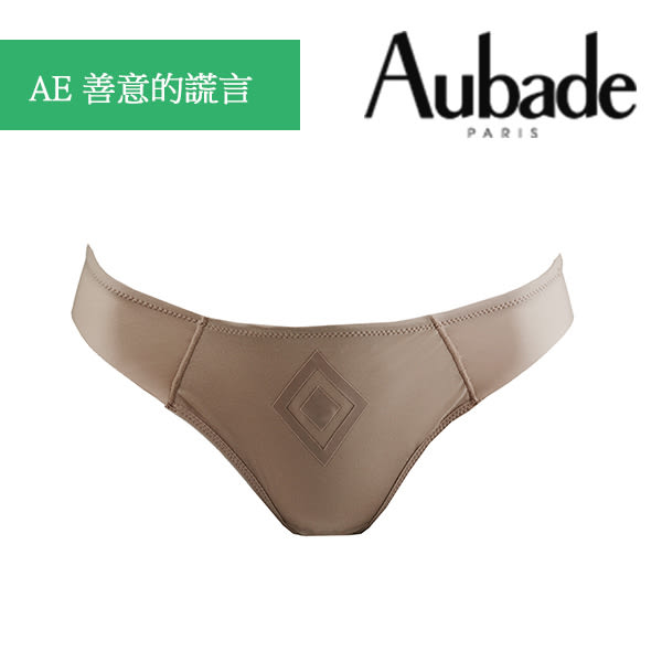 Aubade-無痕中低腰XS-XL三角機能褲(膚)AE