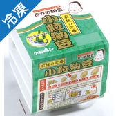 小粒納豆四付綠納豆/盒【愛買冷凍】