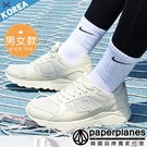 PAPERPLANES紙飛機 正韓製 休閒鞋 達人穿搭 舒適厚底 綁帶 情侶 板鞋 慢跑鞋【B7901447】米色