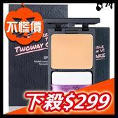 韓國Touch in SOL 控油保濕裸妝粉餅12g 新包裝21 白皙【UR8D 】