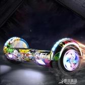 智慧電動自平衡車雙輪兒童8 12 成年成人兩輪漂移車原本良品
