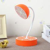 ✭慢思行✭【M69】水果造型檯燈 LED 學習 USB充電 床頭燈  安全 書桌 辦公桌 文具 觸碰式 小夜燈