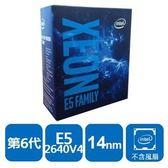 【綠蔭-免運】INTEL 盒裝Xeon E5-2640V4