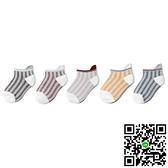 男童襪子兒童短襪棉襪透氣松口寶寶不勒腿韓版薄款低幫【風之海】