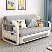 沙發床兩用可摺疊多功能推拉客廳小戶型簡約實木雙人1.5米可儲物 {免運}