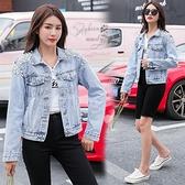 牛仔外套S-3XL短款夾克上衣開衫春秋韓版時尚重工釘珠牛仔上衣女潮F139快時尚