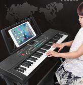 兒童電子琴充電益智鋼琴初學者男女孩88玩具3-6-12歲601 原本良品