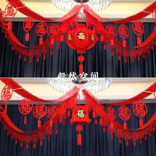 交換禮物新年元旦室內拉花套裝飾掛飾春節學校幼兒園教室拉花裝飾布置