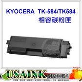 ☆USAINK☆ KYOCERA  TK-584/TK584 藍色相容碳粉匣 適用  FS-C5150ND  / 副廠碳粉匣