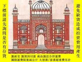二手書博民逛書店From罕見Stone To PaperY256260 Chanchal B. Dadlani Yale Un