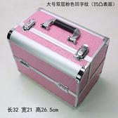 化妝包化妝箱收納盒箱專業化妝工具多層中號大號雙開手提箱  良品鋪子