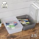 聯府寶來4號深型整理盒2.7L飾品文具收納盒-大廚師百貨
