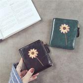 民族風刺繡花朵短版兩折錢夾女簡約拉鍊搭扣零錢夾多功能手拿錢夾