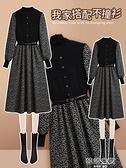 碎花洋裝2021新款春季女裝高級感氣質名媛高端法式茶歇小黑裙子 韓語空間