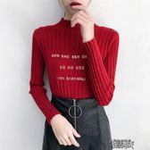 秋冬套頭半高領紅色毛衣女修身顯瘦加厚針織打底衫
