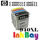 HP NO.940XL C4906AA/C907AA/C4908AA/C4909AA 相容墨水匣 四色一組【適用】PRO 8000/8500W/8500
