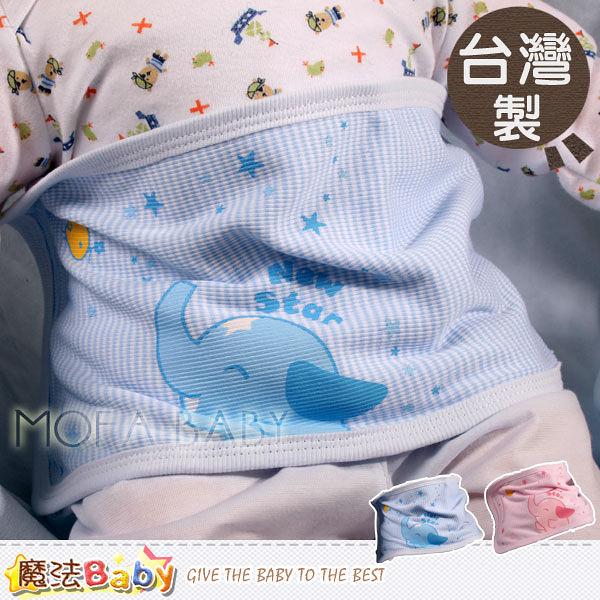 台灣製造嬰幼兒羅紋肚圍(藍、粉) 嬰幼兒用品 魔法Baby
