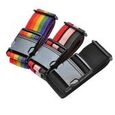 行李箱綁帶行李牌旅行箱托運十字行李帶打包帶拉桿箱捆綁帶加固帶 歐韓流行館