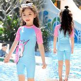 女童泳衣兒童連體中大童小童短袖沙灘防曬女孩可愛獨角獸泳裝 CJ3169『易購3c館』