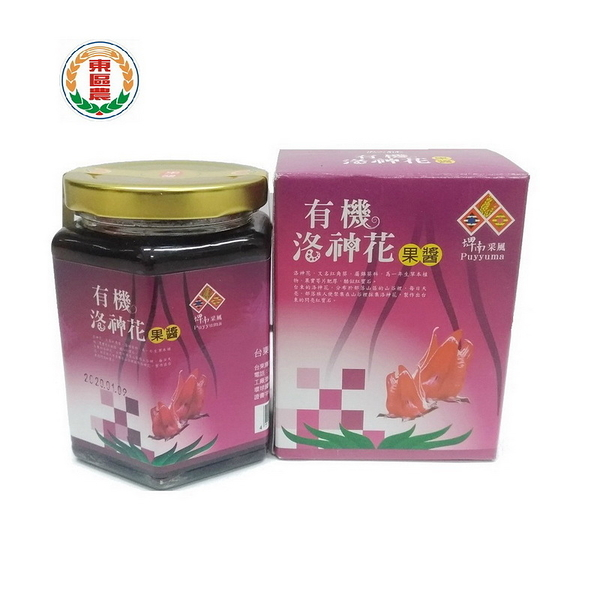 【台東地區農會 】有機洛神花果醬320公克/罐