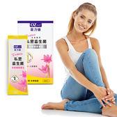 55折- 女性專用私密益生菌粉末 (20包/盒)-歐力婕